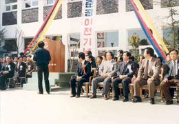 completion ceremony
